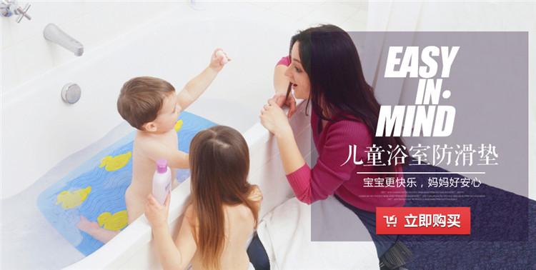 无毒无味儿童卡通浴室防滑垫的图片